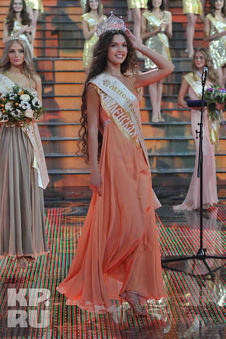 Elizaveta Golovanova, Miss Russia World 2012. best pictures