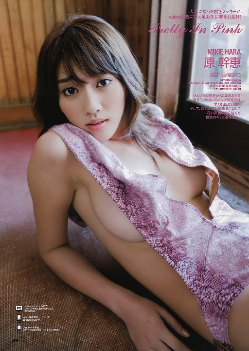 japanese sexy woman Mikie Hara. photo / 原 幹恵