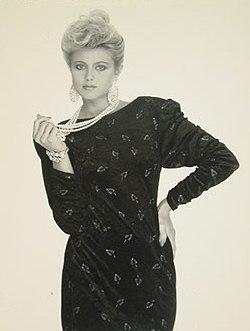 Hólmfríður Karlsdóttir (Iceland) Miss World 1985 Photo