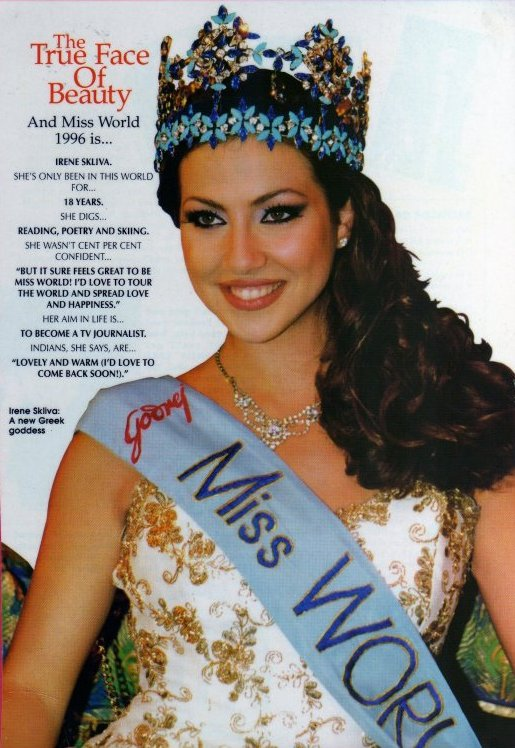 Irene Skliva (Greece) Miss World 1996 Photo