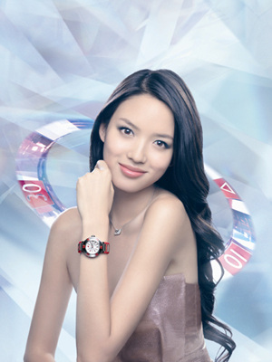 Zhang Zilin (China), Miss World 2007. photos gallery / 张梓琳 / 張梓琳