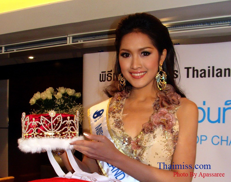 good thai girl Piyaporn Deer Deejing