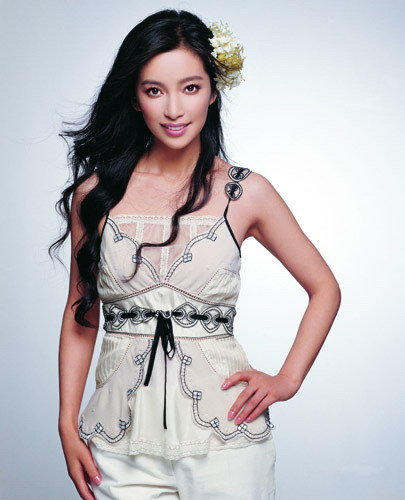 Bing World Beauty: The Most Beautiful Chinese Girl. Photo Gallery