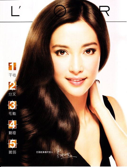 Li Bingbing for L'Oreal. photo