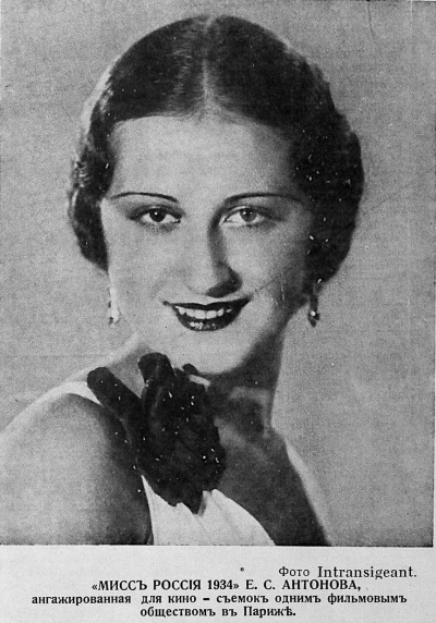 Ekaterina Antonova Miss Russia 1934. photo