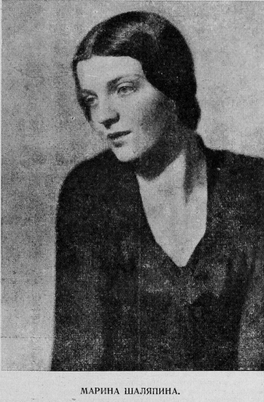 Marina Chaliapina Miss Russia 1931. photo