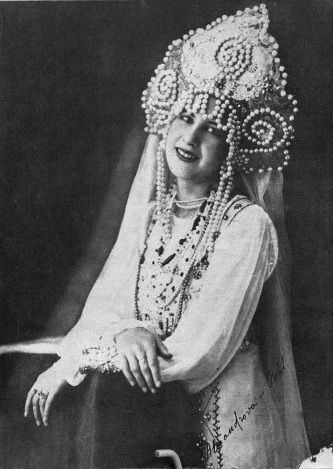 Nina Pohl Miss Russia 1932. photo