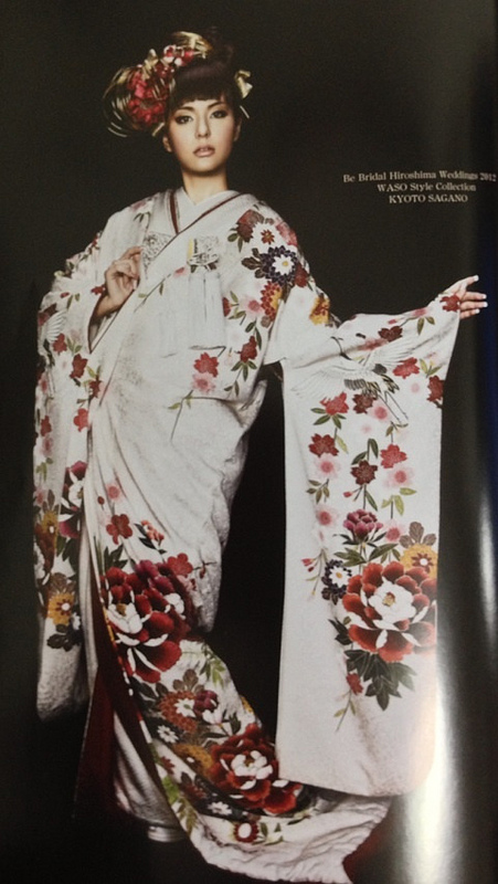 Yukimi Matsuo / 松尾幸実 Miss Japan Universe 2013 in kimono. photo