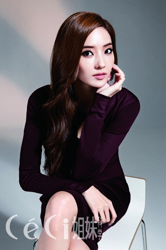korea girls pictures: Han Chae Young / 한채영
