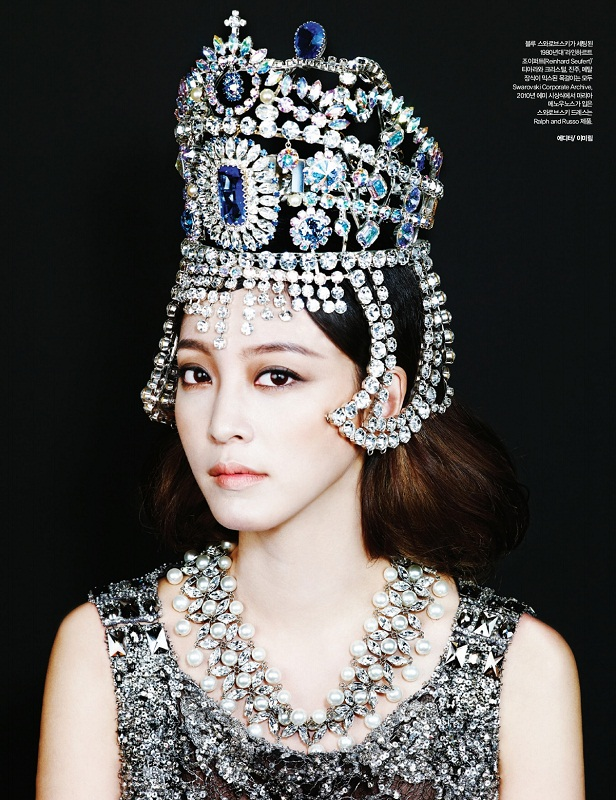 korean beauty girl Han Ye Seul / 한예슬