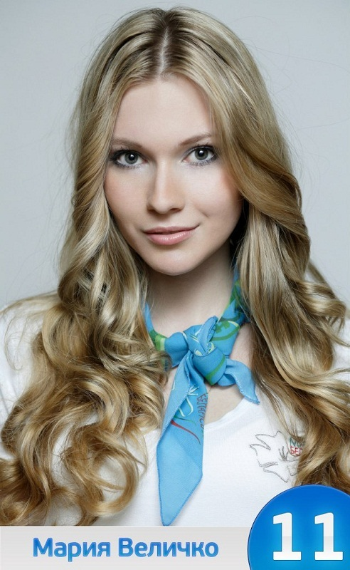 Maria Velichko / Maryia Vialichka Miss Belarus World 2013 photo