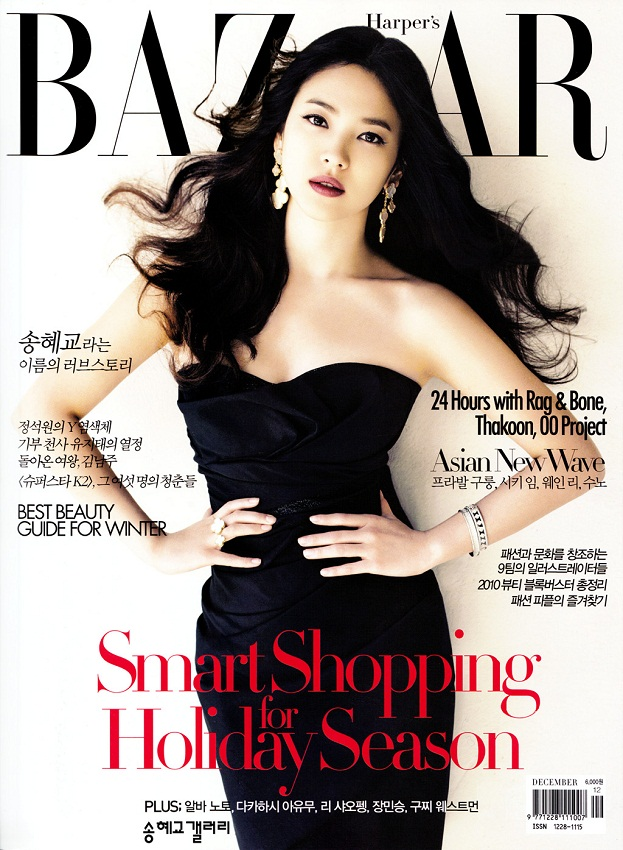 Song Hye Kyo for Harper's Bazaar magazine