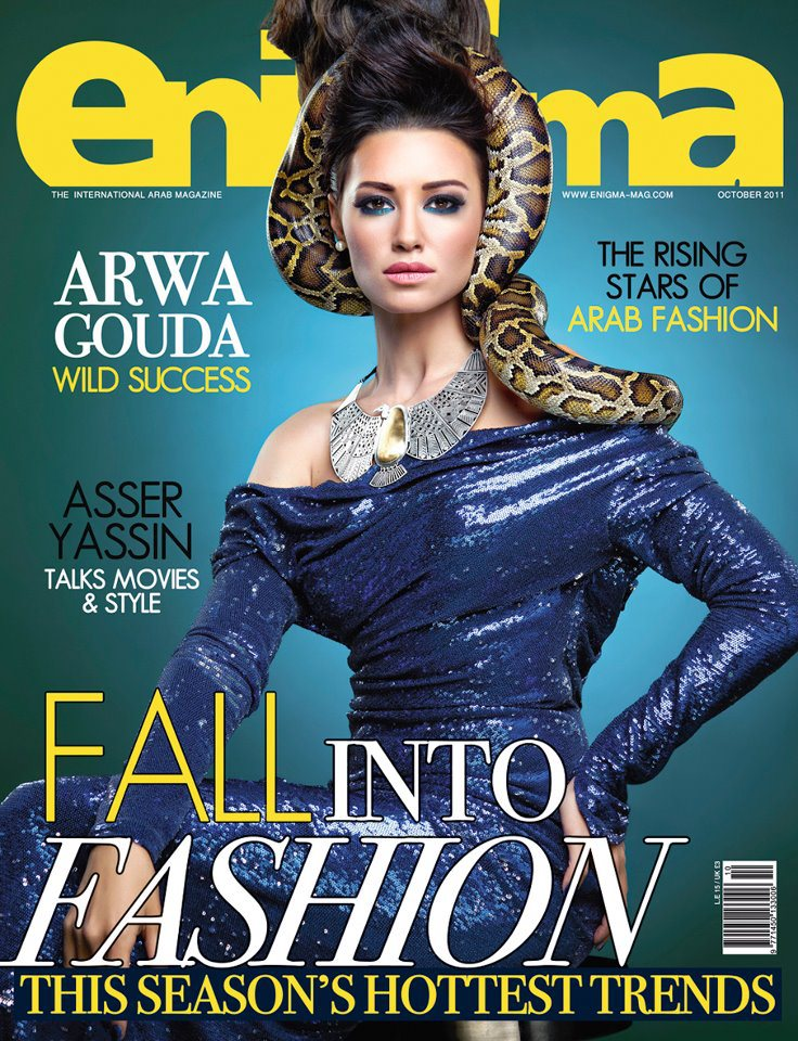 Arwa Gouda and snake for Enigma Magazine