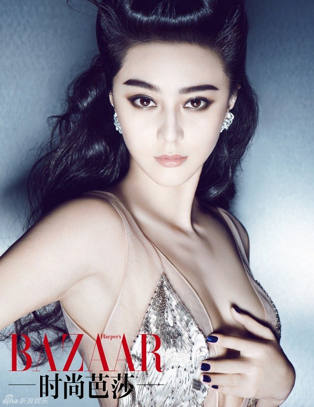 Fan Bingbing for Harper's Bazaar magazine:
