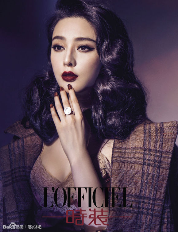 Fan Bingbing for L'Officiel magazine